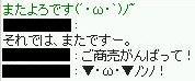 e0042532_123450.jpg