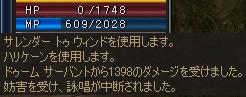 a0030061_1845490.jpg