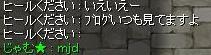 a0049381_17574619.jpg