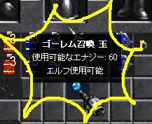 a0052536_1925355.jpg
