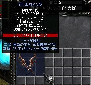 a0052536_19523480.jpg