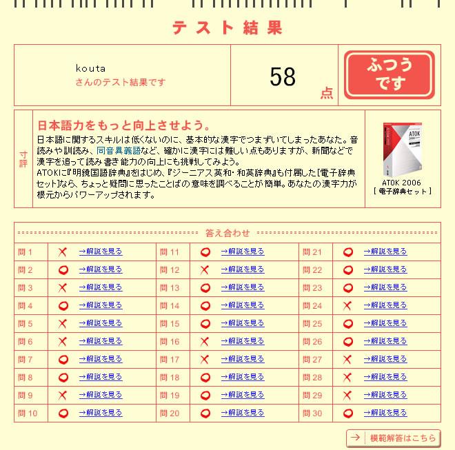 c0031047_2020582.jpg