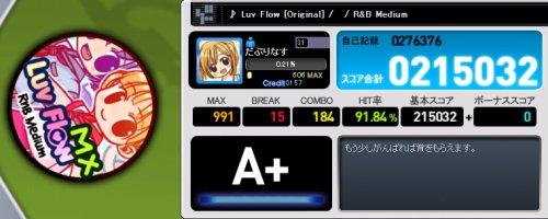 c0004352_1130923.jpg