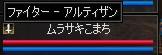 a0030061_211525.jpg