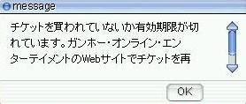 e0023870_657113.jpg