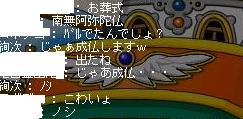 a0068991_2161196.jpg