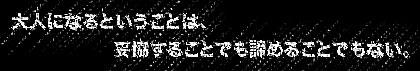 a0019094_2245541.jpg