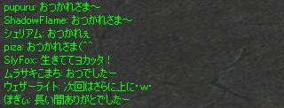 e0069782_1453645.jpg