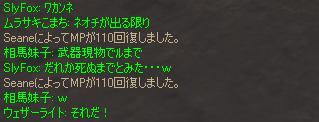 e0069782_2482115.jpg