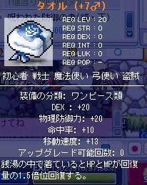 c0025794_1956274.jpg