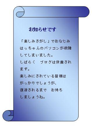 e0029943_231411.jpg