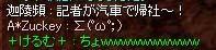c0069371_336034.jpg