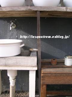 e0022091_21573893.jpg