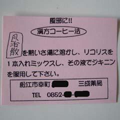c0036617_19503287.jpg