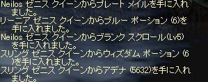 e0074191_2116640.jpg