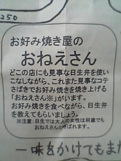 a0024005_193386.jpg