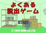 c0032530_10233399.jpg