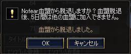 e0026746_2062624.jpg