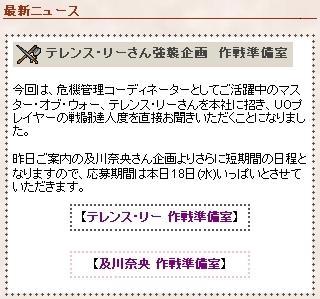 a0054361_725178.jpg