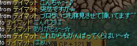 e0026344_5382384.jpg