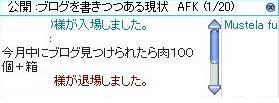 a0052090_14273871.jpg