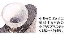 a0005233_1841342.jpg