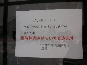 a0003150_19501088.jpg
