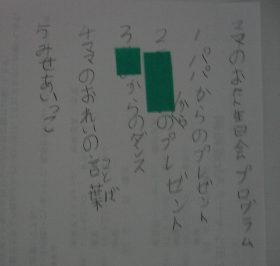 a0065062_1464047.jpg