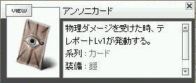 c0009992_13393673.jpg