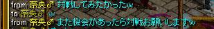 a0047406_10445839.jpg