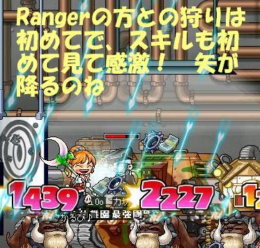 e0020055_031693.jpg