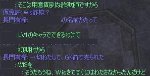 a0030061_11542432.jpg