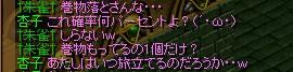 c0075363_0125788.jpg