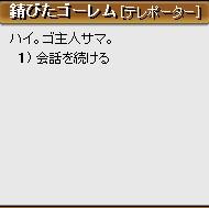 c0075363_092430.jpg