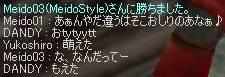 a0066389_1847878.jpg