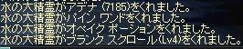 c0028209_18404756.jpg