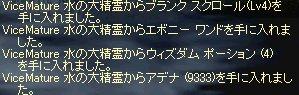 c0028209_18413531.jpg