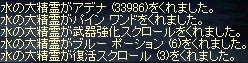 c0028209_18414651.jpg
