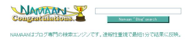 a0000535_22565497.jpg