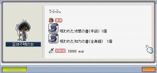 e0020640_1481338.jpg