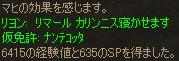 a0030061_16224980.jpg