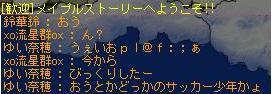a0044572_18134759.jpg