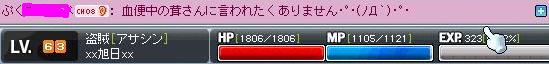 a0048479_8124676.jpg