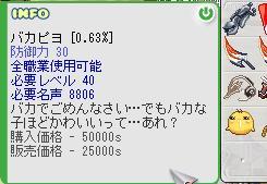 a0068202_20174543.jpg