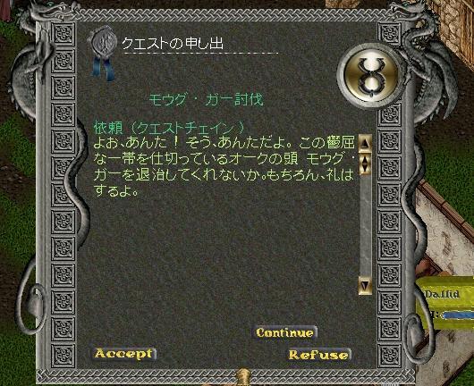 e0044529_8114719.jpg