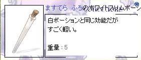 a0052090_19215314.jpg