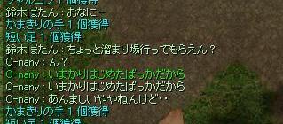 a0039415_5153069.jpg