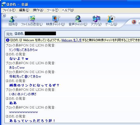 c0035735_9514760.jpg