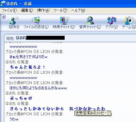 c0035735_951568.jpg
