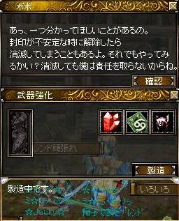a0055185_0173769.jpg